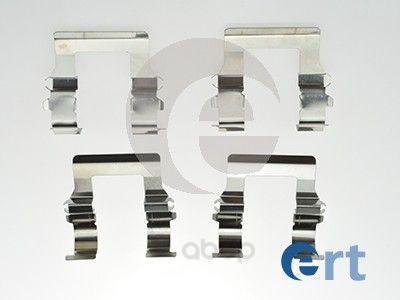 Комплект монтажный тормозных колодок Ert для Citroen c-crosser/Mitsubishi Pajero II 420076