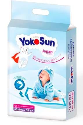 Детские одноразовые пеленки YokoSun 60x90 10 шт.