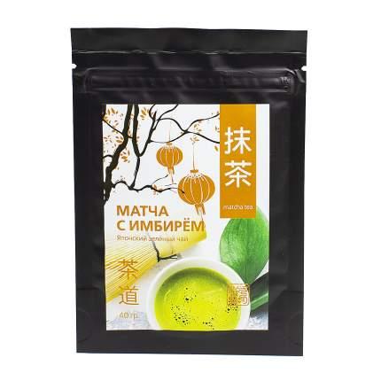 Чай зеленый 101 Чай японский матча с имбирем 40 г