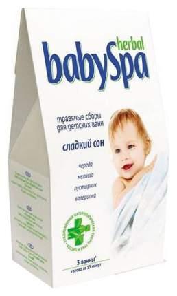 Травы для купания детские Herbal Baby Spa Сладкий сон