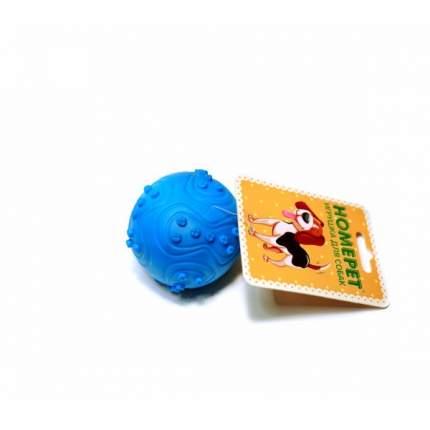 Жевательная игрушка для собак HOMEPET Мяч с пищалкой, синий, длина 6.3 см