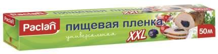 Пищевая пленка Paclan XXL 50м x 29см