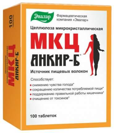 Целлюлоза микрокристаллическая Эвалар МКЦ Анкир-Б таблетки 503 мг 100 шт.