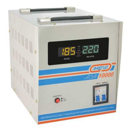 Стабилизатор напряжения Энергия АСН 10000
