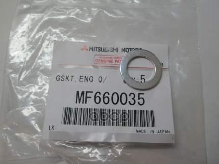 Прокладка MITSUBISHI MF660035