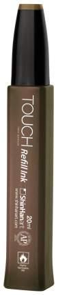 Заправка для маркера Touch на спиртовой основе, 20 мл, цвет: 099, бронзовый