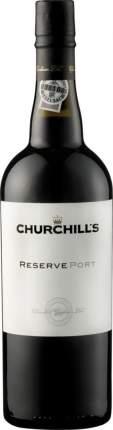 Портвейн Churchill's Reserve Port