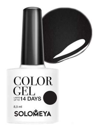 Гель-лак для ногтей Solomeya Color Gel Идеально черный