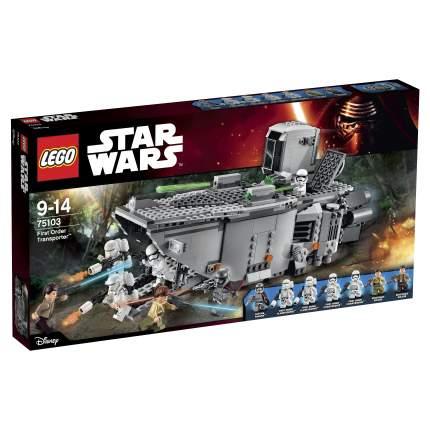 Конструктор LEGO Star Wars Транспорт Первого Ордена (First Order Transporter) (75103)
