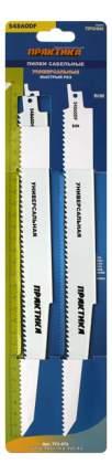 Полотно для прочих материалов для сабельных пил Практика 773-576