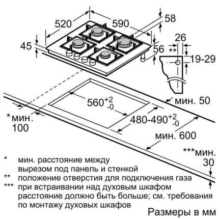 Встраиваемая варочная панель газовая Siemens EP6A6PB20 Black