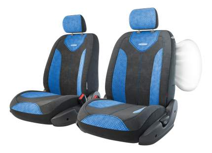 Комплект чехлов на сиденья Autoprofi Matrix TRS/MTX-001 BK/BL