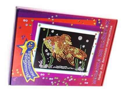 Мозаика из пайеток Волшебная мастерская Золотая рыбка 20