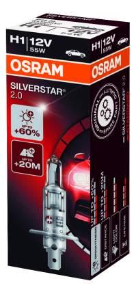 Лампа галогенная автомобильная OSRAM Silverstar 2.0 H1 12В 55Вт (64150SV2)