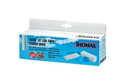 Фильтр для пылесоса Thomas 787203
