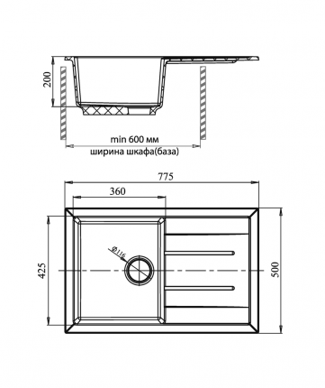 Мойка для кухни мраморная GranFest Quadro GF-Q780L черный