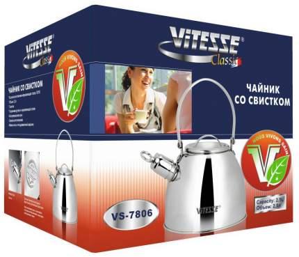 Чайник для плиты Vitesse VS-7806 3 л