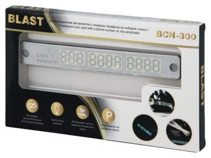 Blast Автовизитка BCN-300 Chrome