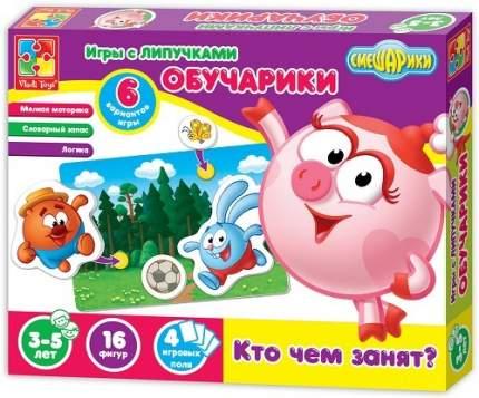 Настольная игра с липучками Vladi Toys Обучарики: Кто чем занят? (VT2307-04)