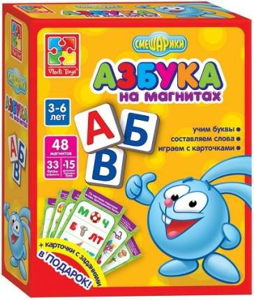 Азбука на магнитах Vladi Toys Смешарики (VT1502-06)