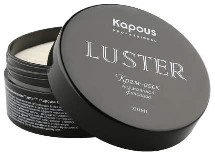 Воск для укладки Kapous Luster Styling Normal 100 мл