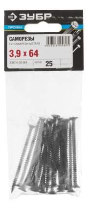 Саморезы Зубр 300015-35-055 PH2, 3,5 x 55 мм, 750 шт
