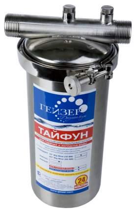 Магистральный фильтр механической отчистки Гейзер Тайфун 10 BB 1