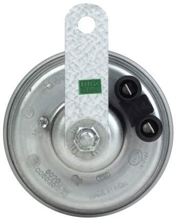 Сигнал звуковой автомобильный Bosch 110 дБ 6033FB4147
