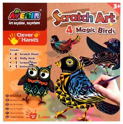 Набор для рисования Avenir Волшебные птички CH1319