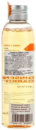 Лосьон для лица Holy Land Ginseng & Carrot Lotion 150 мл