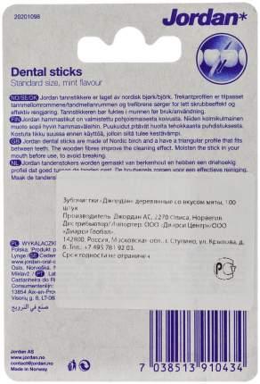 Зубочистки R.O.C.S. Jordan 100 шт