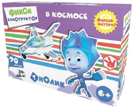 Конструктор пластиковый Город игр Фиксики В космосе Звездолет 2 GI-6265