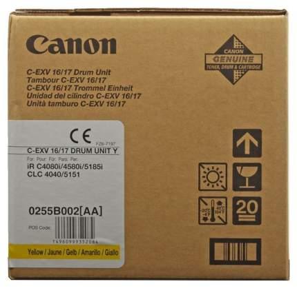 Фотобарабан Canon C-EXV 16/17Y для iR-C5180/5180i/5185i/4580*/4080*/CLC-4040/5151 Жёлтый
