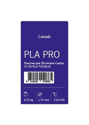 Пластик для 3D-принтера Cactus CS-3D-PLA-750 PLA Blue