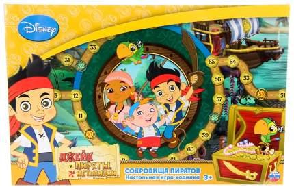 Семейная настольная игра Умка Дисней, Джейк И Пираты Нетландии