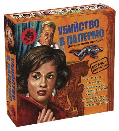 Семейная игра Маэстро Убийство в Палермо 180479