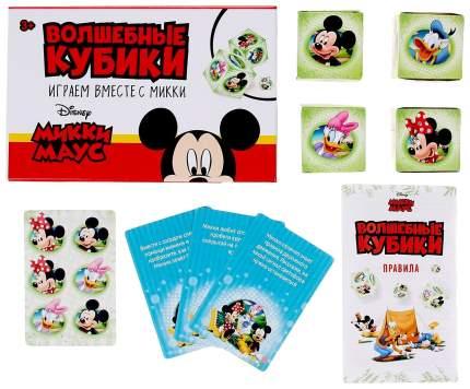 Игра на реакцию и внимание с фантами Волшебные кубики, Микки Маус Disney
