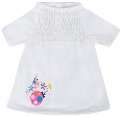 Комплект одежды для куклы Игруша i-1430925
