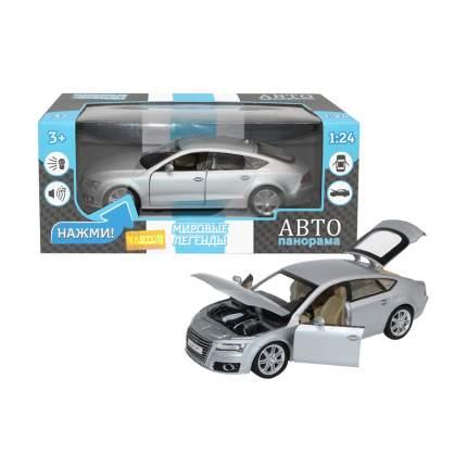 Машинка металлическая Автопанорама Audi A7 масштаб 1:24 JB1251020