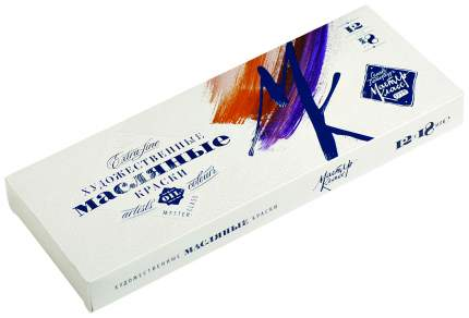 Набор художественных масляных красок «Мастер-класс», 12 цветов, 18 мл, в тубах Невская пал