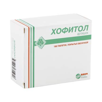 Хофитол таблетки 180 шт.