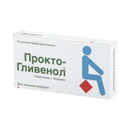 Прокто-Гливенол суппозитории ректальные 10 шт.