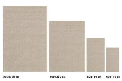 Прикроватный коврик Hoff 160x230 см