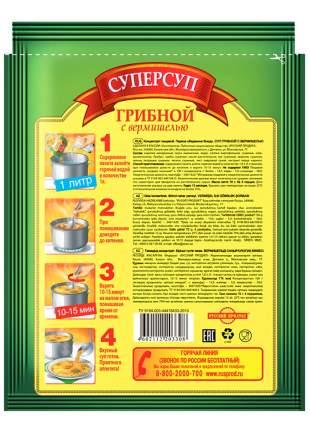 Суперсуп Русский Продукт грибной с вермишелью 70 г