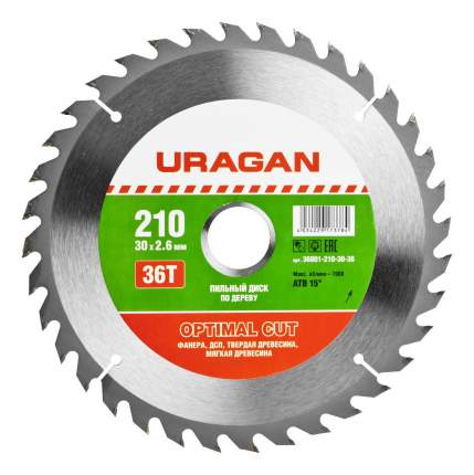 Пильный диск по дереву  Uragan 36801-210-30-36