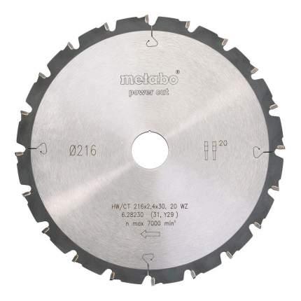 Диск по дереву для дисковых пил metabo 628230000