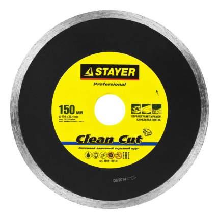 Отрезной диск по камню для угловых шлифмашин Stayer 3665-150_z01