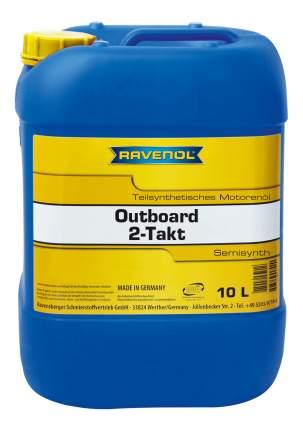 Моторное масло Ravenol Outboardoel 2T teilsynth 5W-30 10л