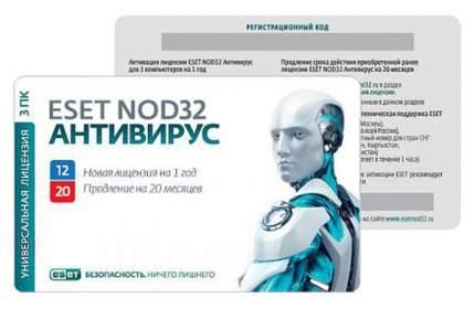 Антивирус Eset NOD32 Antivirus 3 устройства, 1 год