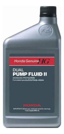 Трансмиссионное масло HONDA 90w 0.946л 08200-9007